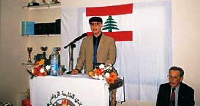 مؤتمر دولي في مراكش حول