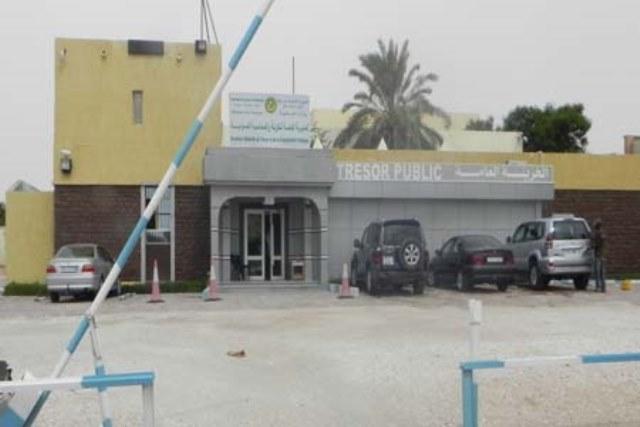 اختفاء أموال من خزينة الدولة الموريتانية تطيح بموظفين