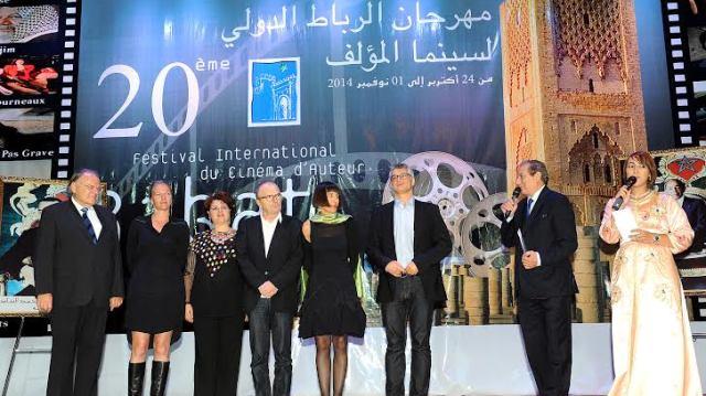 فيلم إيراني يقطف الجائزة الكبرى لمهرجان الرباط الدولي لسينما المؤلف