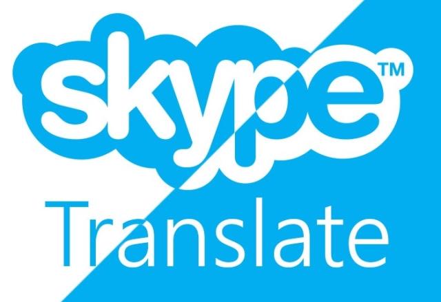 «مايكروسوفت» تضيف خاصية ترجمة المحادثات لتطبيق «سكايب»