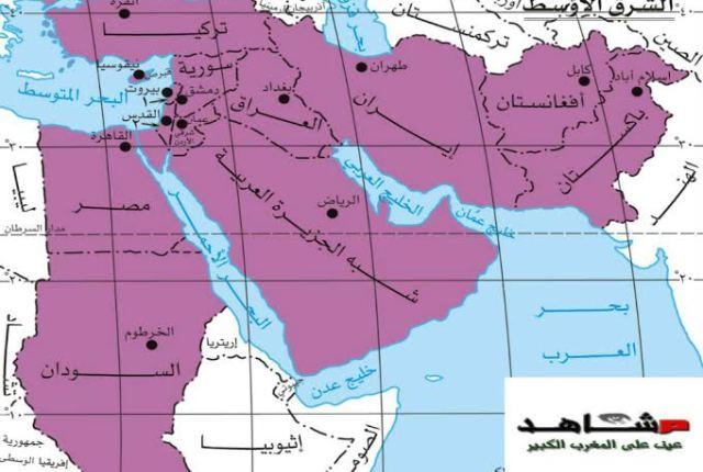 الشرق الأوسط عام 2020.. رؤية استشرافية لمسارات المنطقة