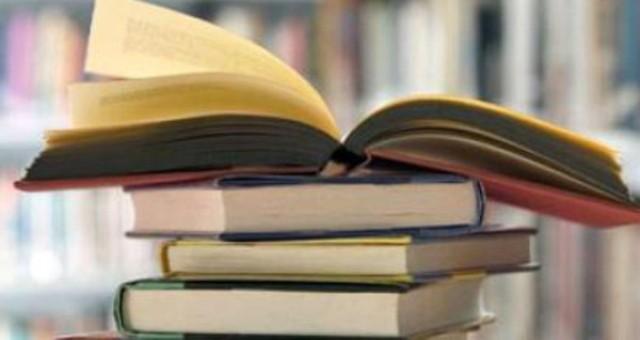 جائزة المغرب للكتاب 2015: إيداع الترشيحات