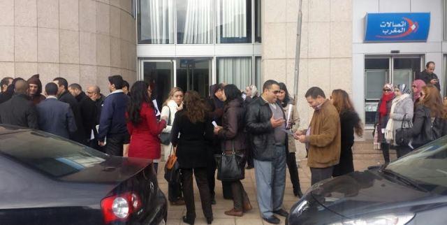 موظفو وزارة التجارة الخارجية بالرباط يرفضون مقرها الجديد