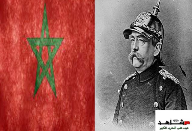 بسمارك والمغرب