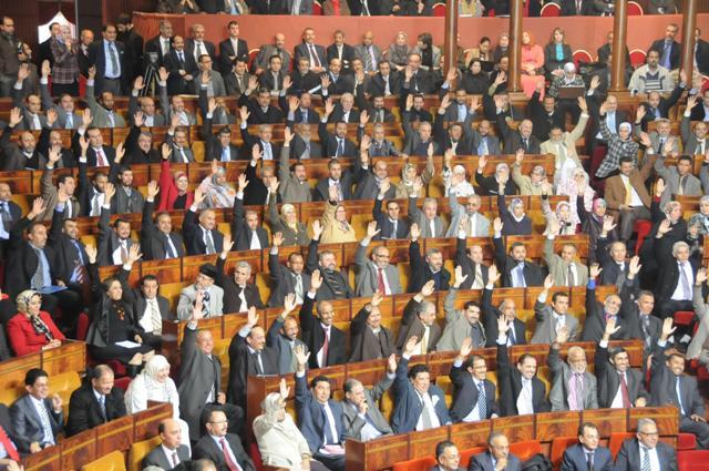مجلس النواب المغربي يصادق على مشروع قانون نظام المقاول الذاتي