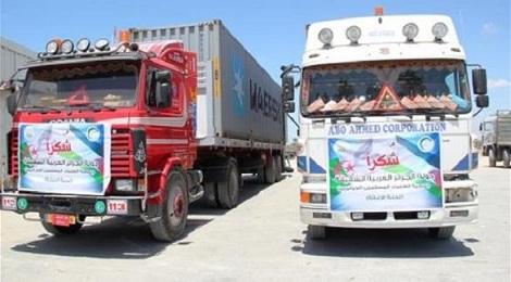 قافلة الجزائر الخيرية في طريقها إلى غزة
