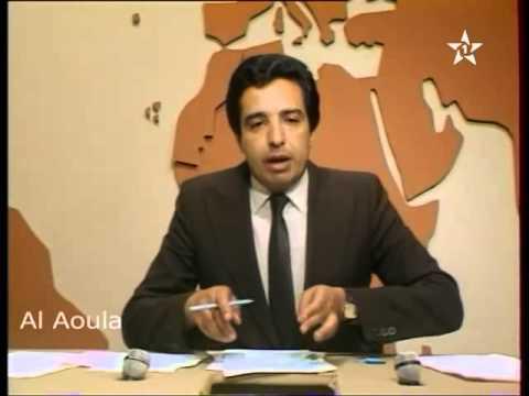 أبرز الشخصيات المغربية الراحلة سنة 2014
