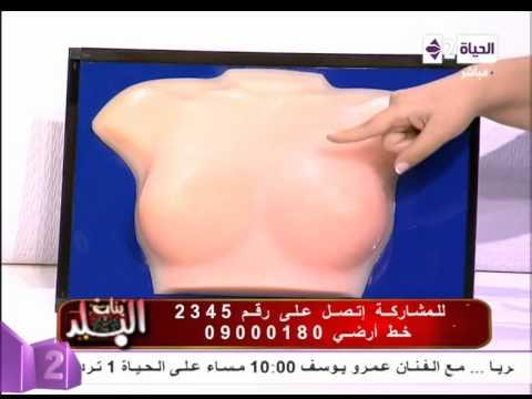 بالفيديو.. طرق الكشف عن سرطان الثدي بالمنزل
