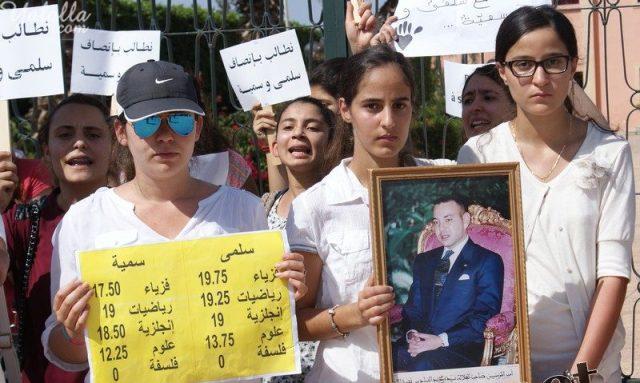 الرباط.. إلغاء قرار ترسيب التلميذتين سلمى وسمية الأحمدي