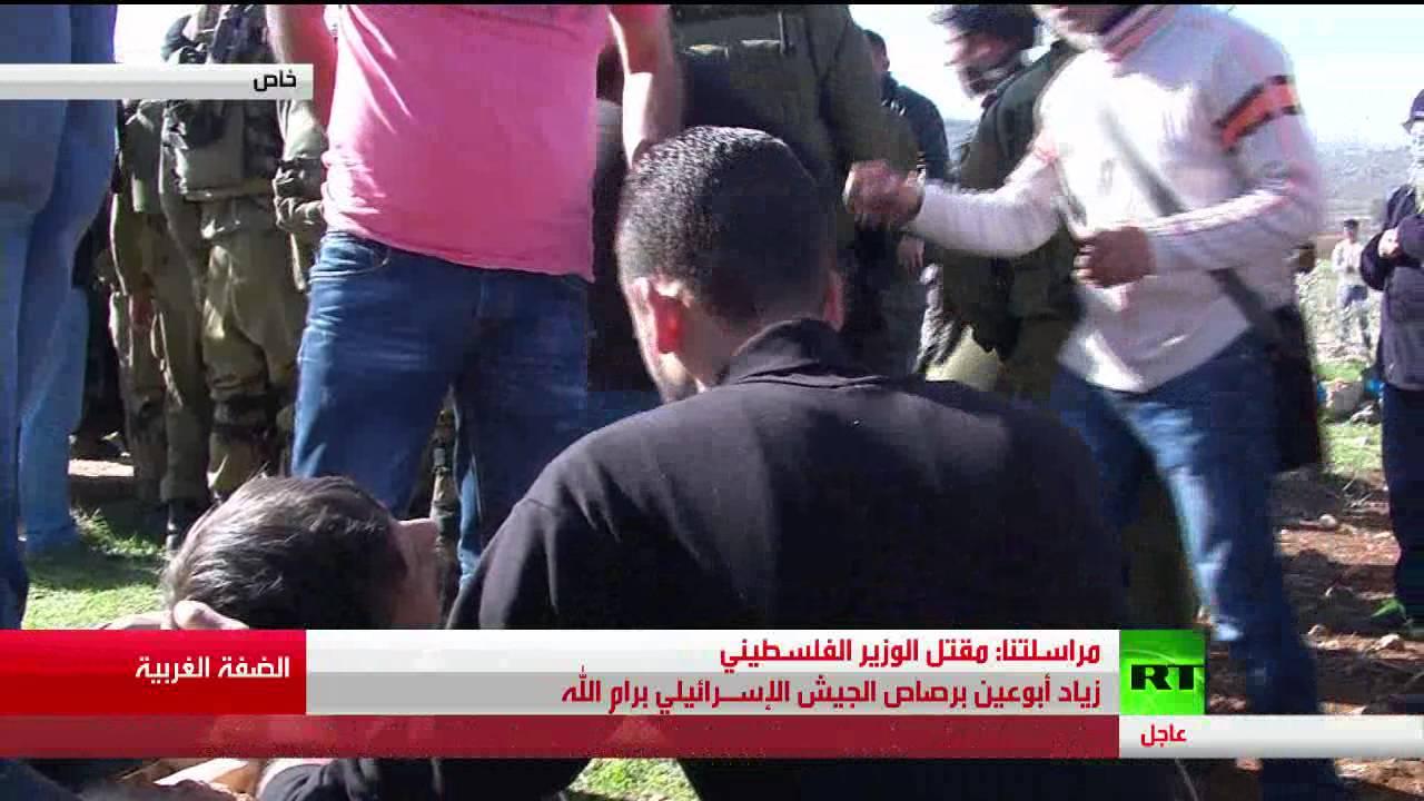 تفاصيل استشهاد الوزير الفلسطيني أبو عين