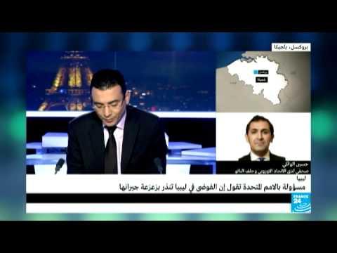 الفوضى في ليبيا تنذر بزعزعة جيرانها
