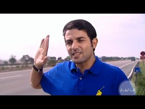 الممثل المغربي هشام بهلول يروي قصته مع حادثة السير