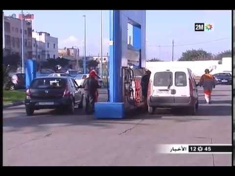 انخفاض سعر الغازوال في المغرب
