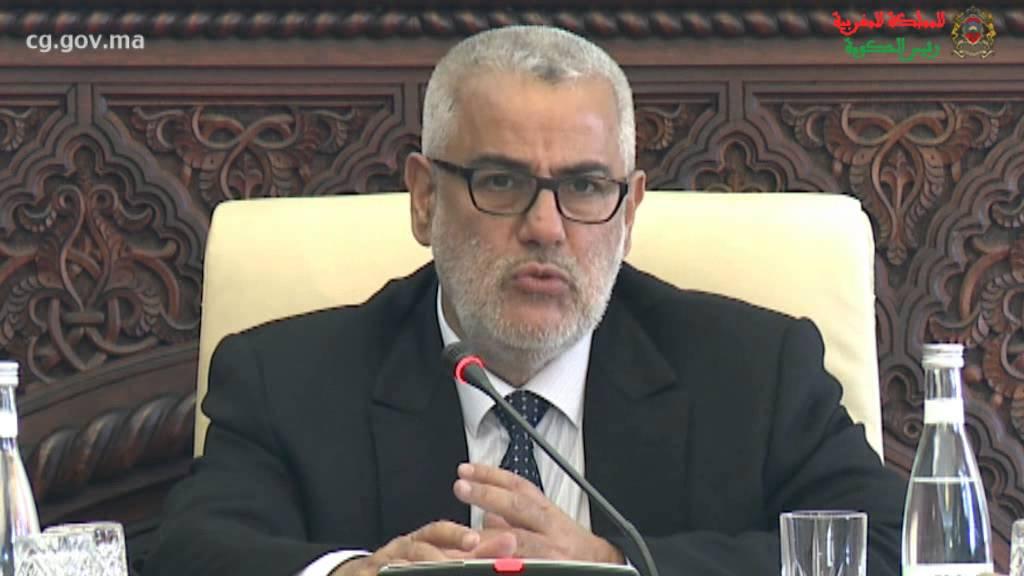 قضية ملعب الأمير مولاي عبد الله في كلمة بنكيران