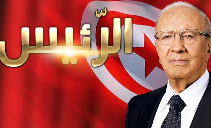 رسمي : الباجي قائد السبسي رئيسا للجمهورية التونسية