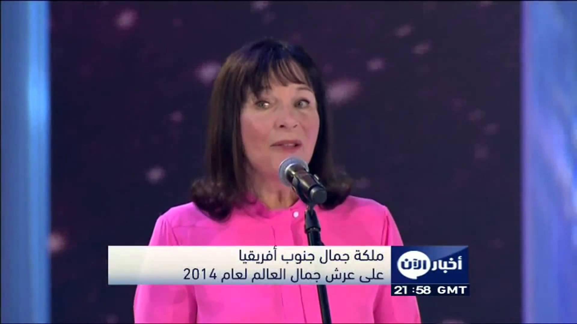 بالفيديو:لحظة تتويج ملكة جمال العالم