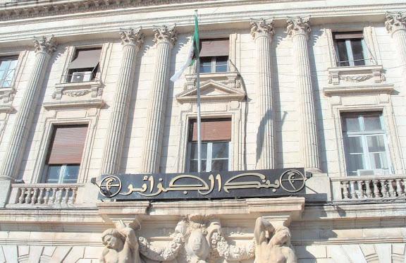 بنك الجزائر يحذّر حكومة سلال