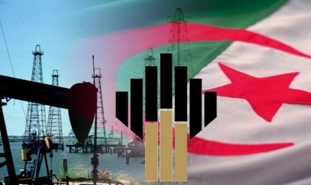 وزير المالية الجزائري