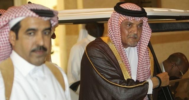 السعودية: