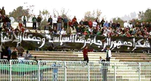 جماهير قسنطينة ترفع لافتة شكر لجماهير الرجاء