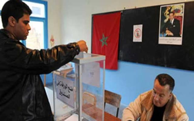 فاعلون جمعويون يوصون بتعزيز المشاركة في العملية الانتخابية بالمغرب