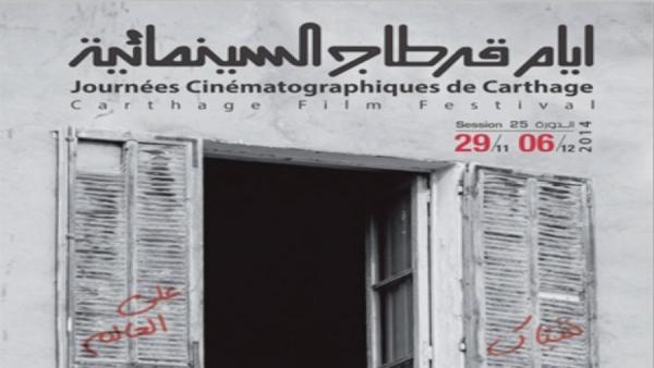 الفيلم الفلسطيني