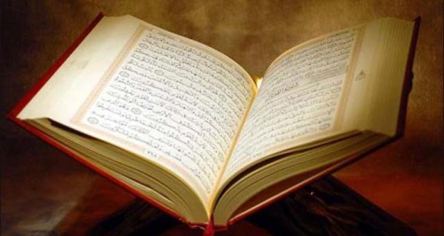 لييبا تشارك في جائزة محمد السادس لحفظ القرآن