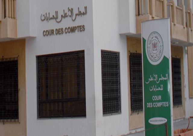 المجلس الأعلى للحسابات يضع نفقات الأحزاب السياسية المغربية تحت المجهر