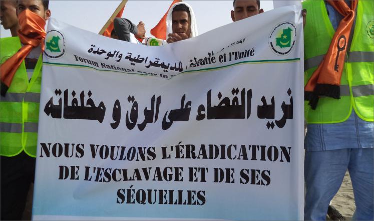 ضجة في موريتانيا بسبب انتقاد البرلمان الاوروبي لحقوق الانسان