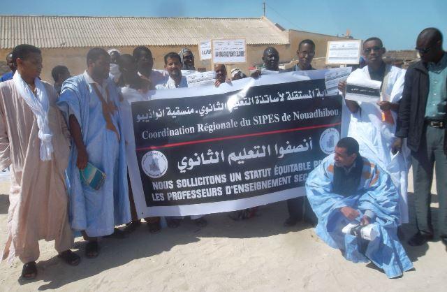 نقابات التعليم بموريتانيا تهدد بالتصعيد أمام تجاهل السلطات