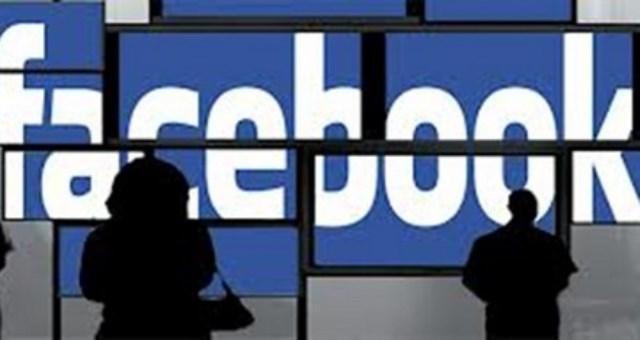 قاض: يجب محاكمة «فيس بوك» بسبب فحص الرسائل