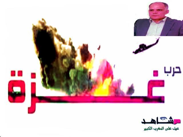 الحرب على غزة ومستقبل المشروع الوطني الفلسطيني*