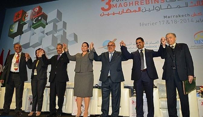 وفد من رجال الأعمال المغاربة يزور العاصمة نواكشوط