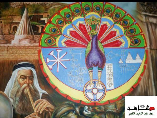 الطائفة اليزيديه.. قراءه منهجيه لتاريخها العقدي والاجتماعي