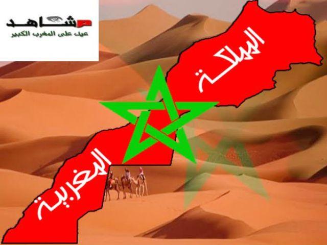 الأبعاد التاريخية والسياسية لنزاع الصحراء المغربية