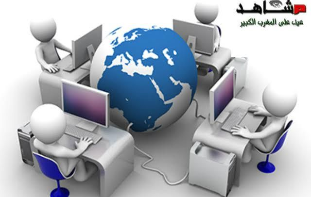 المعاهدات الدولية للإنترنت حقائق وتحدّيات