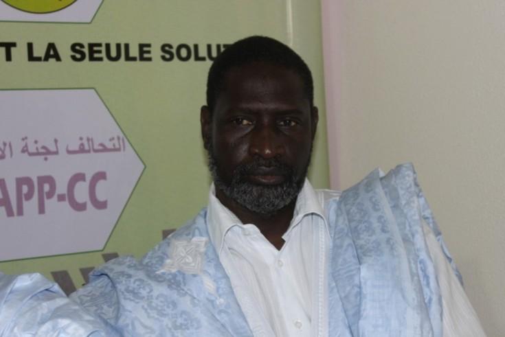 حزب المستقبل الموريتاني يطالب بيوم وطني لتجريم العبودية