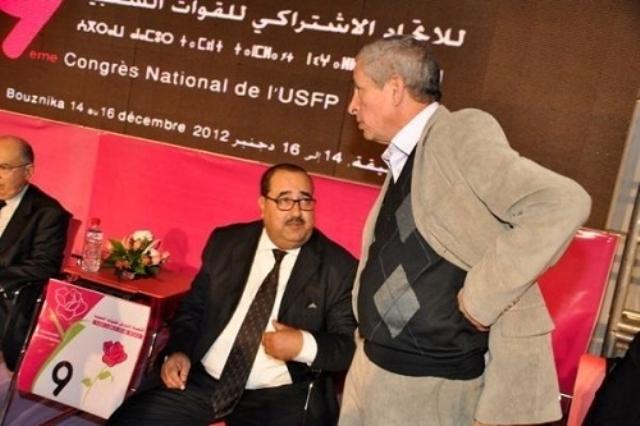 خيرات يتهم لشكر بتصفية المناضلين وطردهم من الاتحاد الاشتراكي