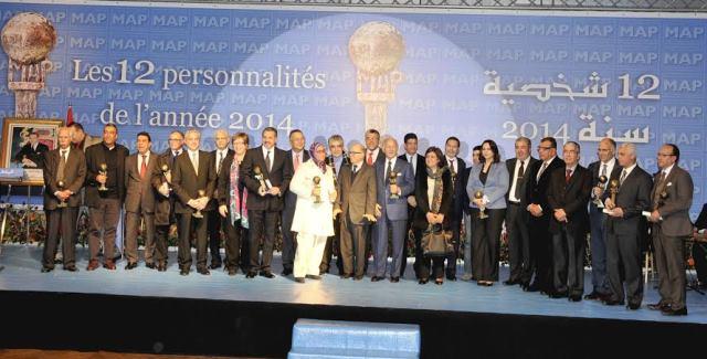 وكالة الأنباء المغربية تكرم 12 شخصية في مختلف التخصصات