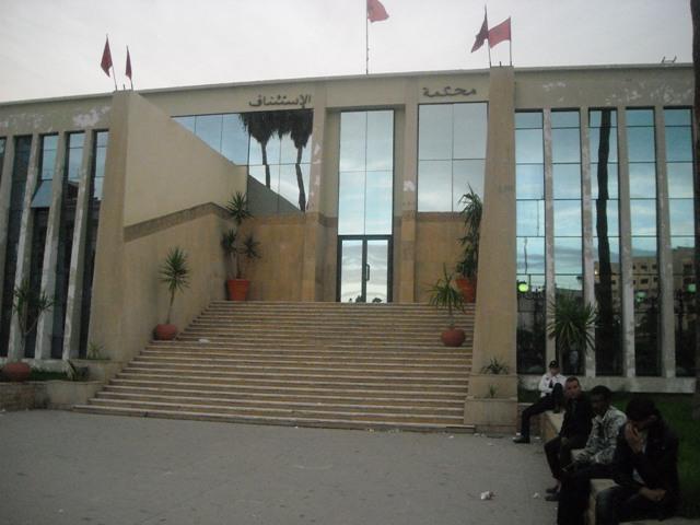 القضاء المغربي يصدر أحكاما بسجن خمسة متهمين بشبهة ارتكاب أفعال ارهابية