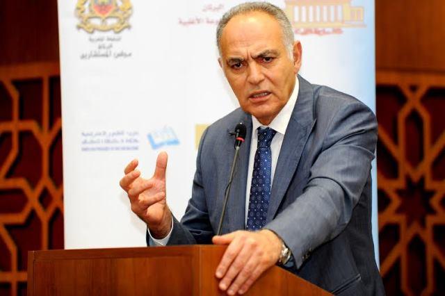مزوار :فلسطين قضية جميع المغاربة لاتوازيها إلا مسألة الوحدة الترابية للمملكة