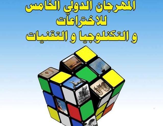 حرائق ليبيا.. أين المجتمع الدولي؟