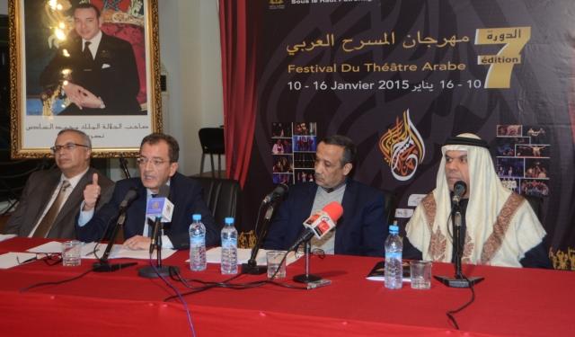 المغرب يستضيف الدورة السابعة لمهرجان المسرح العربي