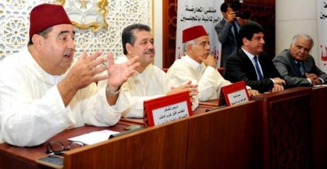 المعارضة المغربية تكثف مشاوراتها لتنفيذ مبادرتها الوطنية لتفعيل الحكم الذاتي بالأقاليم الجنوبية