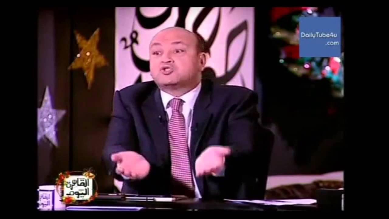 عمر أديب والخلاف بين مصر والمغرب