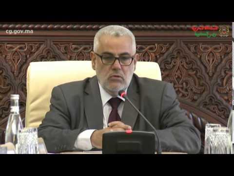 بنكيران في افتتاح المجلس الحكومي اليوم