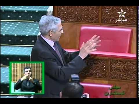 وزير التعليم العالي المغربي ودكتوراه الوزير الشوباني