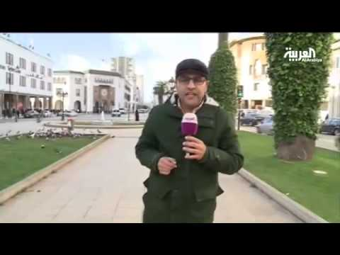 المغرب يحارب الإرهاب امنيا وتشريعيا