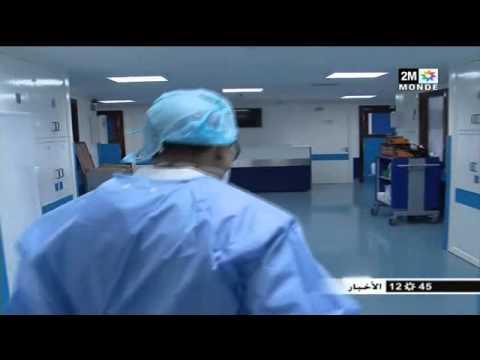 استبعاد فيروس إيبولا في وفاة أختين بمستشفى الرباط