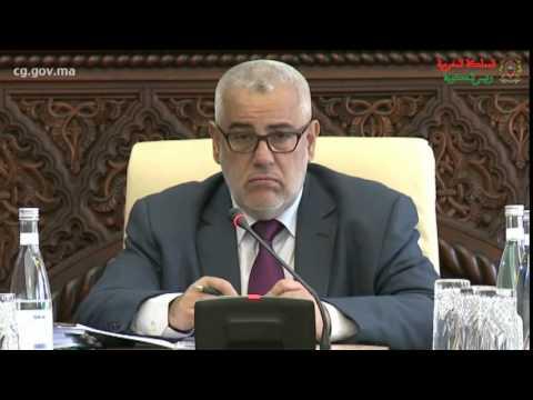 بنكيران: أمور إيجابية كثيرة تحدث في المغرب